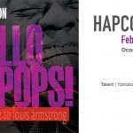 HAPCO Jazz Festival 2016